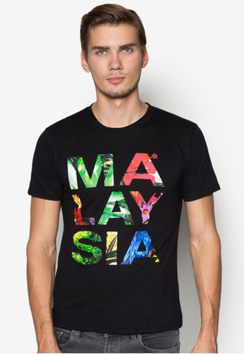 花卉馬來西esprit手錶專櫃亞文字T 恤, 服飾, 服飾