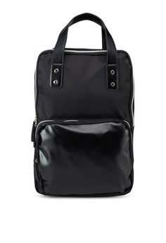 Contrast Faux Leather Boxy Backpack