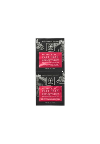 Apivita Apivita Revitalizing & Radiance Mask with Pomegranate 12x8ml 7967CBE77E6839GS_1