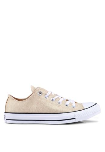 707b48ce6f2 Converse beige Chuck Taylor All Star Precious Metals Ox Sneakers  C270ESHF71A080GS 1