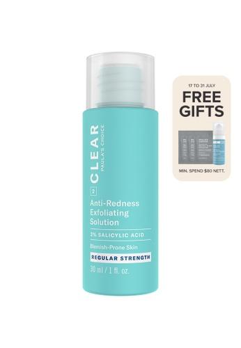 Paula's Choice blue Clear Acne Regular Strength Exfoliating Solution 2% BHA (Salicylic Acid) 1A69BBEAA5BB77GS_1