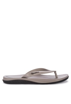 d5f69516fe03d Ipanema Shoes Available at ZALORA Philippines