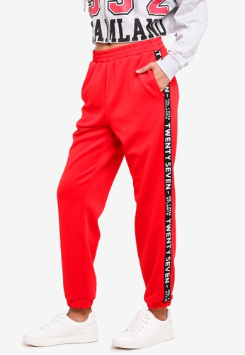 Supre red Tricot Side Tape Track Pants 10F0CAACE194AFGS_1