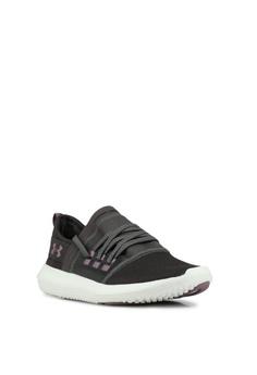 8abb1a15eaba2 Under Armour UA W Adapt Sport Sneakers RM 349.00