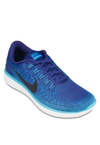 Nike Rn Distance