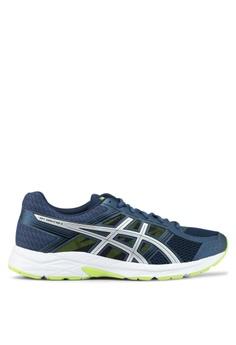 asics shoes zalora promo card 645040