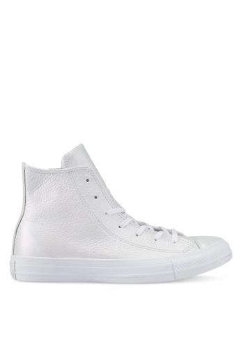 Converse white Chuck Taylor All Star Hi Sneakers CO302SH0SXUSMY_1