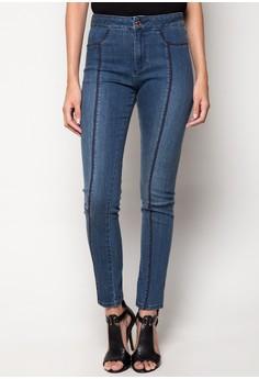Seamless Yoga Skinny Jeans