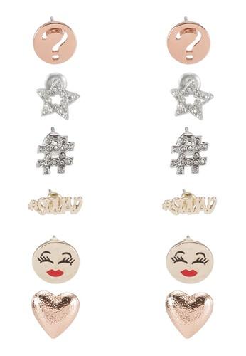 六入混合表情符號耳環組、 飾品配件、 飾品配件RiverIsland六入混合表情符號耳環組最新折價