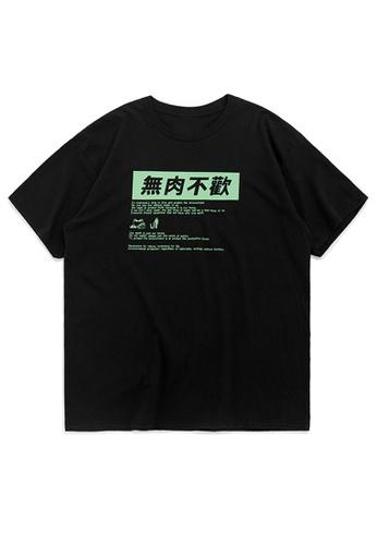 Twenty Eight Shoes Trend Printed Short T-Shirt 1202S20 39B03AA182DFC3GS_1