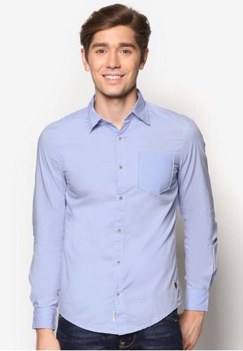 Garment Dyed Shirt, 服飾, 服esprit台灣門市飾
