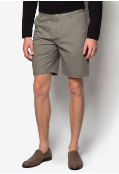 Basic Cotton Chino Shorts