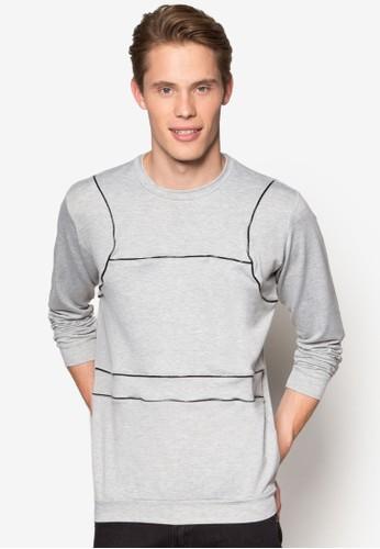 Contoured Pesprit outlet 香港aneling Sweatshirt, 服飾, 運動T恤
