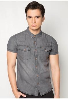 Chambray Slim Fit Short Sleeve Shirt