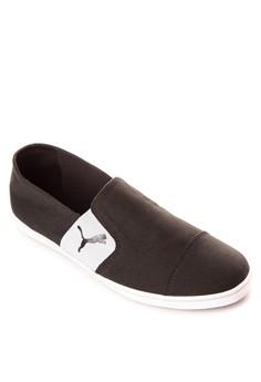 Elsu v2 Slip On Sneakers