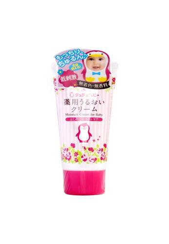 ChuChuBaby ChuChuBaby Moisture Cream for Baby 50g 162F9BE134BC53GS_1