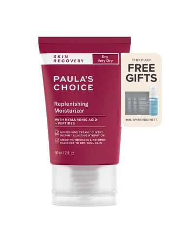 Paula's Choice red Skin Recovery Replenishing Moisturizer 1FDD1BEEAC6641GS_1