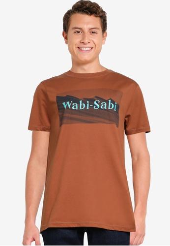 Springfield 褐色 Wabi Sabi T恤 A9352AAAF8FBF1GS_1