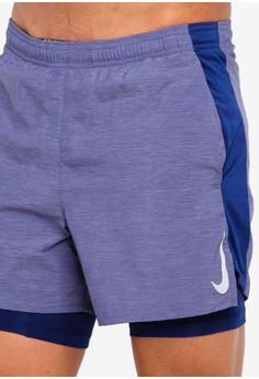 Jual Pria OriginalZalora ® Indonesia Pakaian Nike EIH29D