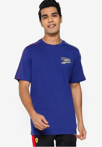 Puma blue Decor8 Colour Block Men's Tee 165AEAA25A17E0GS_1