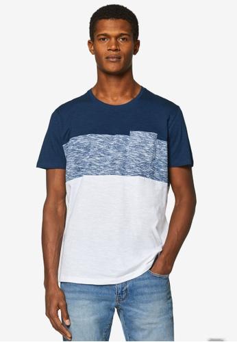 22e3a5bf Buy ESPRIT Slub Jersey T-Shirt Online on ZALORA Singapore