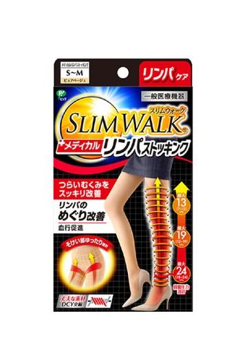 SLIMWALK beige SLIMWALK - Compression Pantyhose for Day (Beige) PH672/PH673 6F1B9AACB9E8ADGS_1