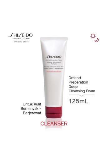 Shiseido n/a Shiseido Defend Preparation Deep Cleansing Foam C9F20BE21DA5CCGS_1