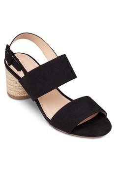 Round Heel Sandals