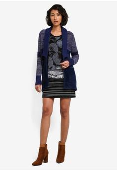 50% OFF Desigual Jane Cardigan HK$ 1,899.00 NOW HK$ 950.00 Sizes XL