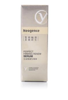 Perfect Firming Renew Serum 30ml