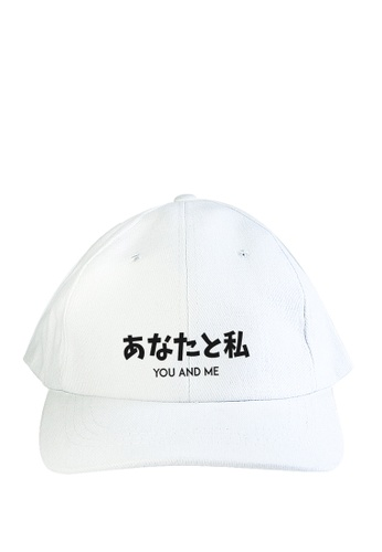 "HYPE MNL white Japanese Tee ""You and Me"" Baseball Cap E5FB4AC4767076GS_1"
