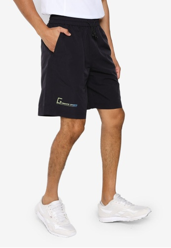 URBAN REVIVO grey Gymnastic Shorts D940FAA6714D1BGS_1