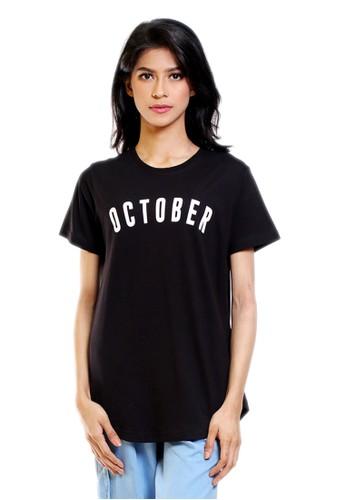 Hardware black HARDWARE Month Edition October T-Shirt 0F381AA744576DGS_1