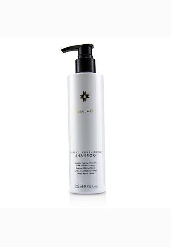 Paul Mitchell PAUL MITCHELL - Marula Oil Rare Oil Replenishing Shampoo 222ml/7.5oz 9524DBE8A43BDAGS_1