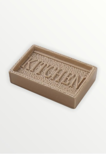 Ayra Home & Living brown Brown Ceramic Soap Dish Kitchen Embossed DAD70HL3DF02E8GS_1