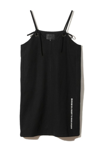 MUSIUM DIV black Slogan embroidered self-tie slip dress A52FAAAD51F060GS_1