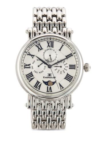 Maskelyne 羅馬數字鍊錶, zalora 心得 ptt錶類, 飾品配件