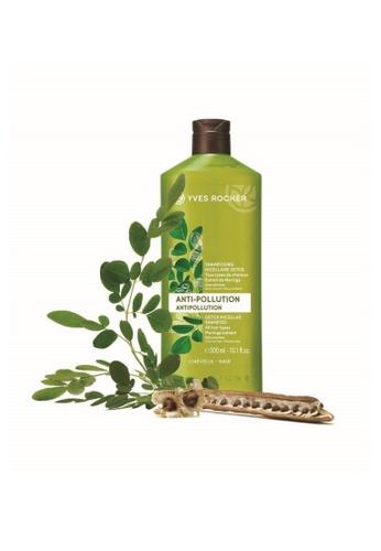 Yves Rocher FREE GIFT - Anti Pollution Detox Micellar Shampoo 300ml  E96C1BEB5D803EGS 1 6e951c7076331