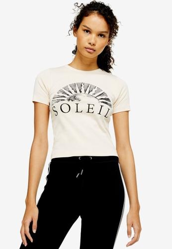 Topshop Stone Velvet Boyfriend T-Shirt Tunic