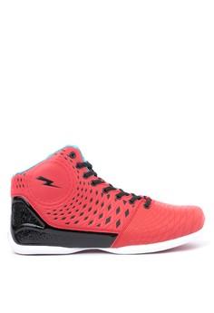Q+ Pivot Sports Lifestyle Shoes