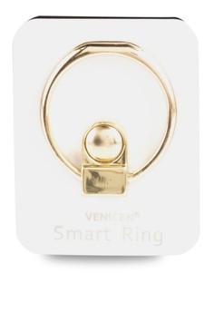 Venicen Smart Ring