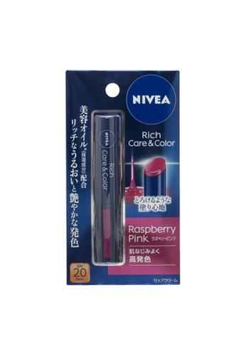 Nivea Nivea Rich Care & Color Lip 2g (Raspberry Pink) (Parallel Import) (NVA-355560) 632D1BE7AE53A1GS_1
