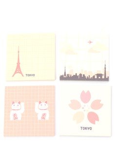 Paperways Mini Quad - Tokyo