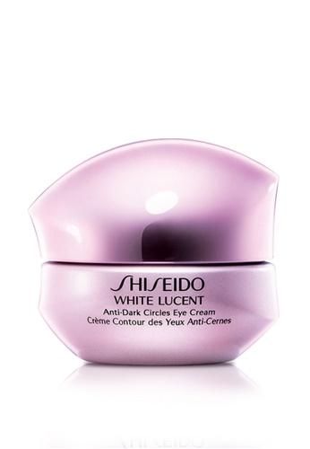 Shiseido pink Shiseido White Lucent Anti-Dark Circle Eye Cream 15ml SH514BE0GMG6SG_1