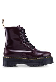 462c17f3b858 Dr. Martens red Vegan Jadon II 8 Eye Boots 0E307SHA296594GS 1
