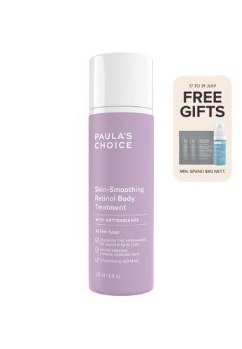 Paula's Choice purple Retinol Skin-Smoothing Body Treatment C8F10BEDE96645GS_1
