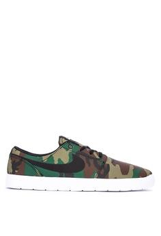 7d3bf53277 Nike brown Sb Portmore Ii Ultralight Prm Shoes 16C4ESHB43E0DAGS 1