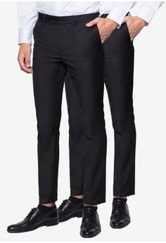 Multipack Slim-Fit Formal Trousers (2in1)