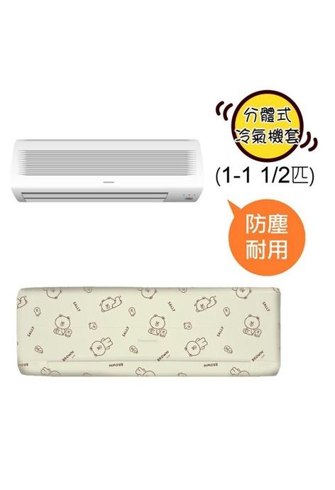 Line Friends LINE FRIENDS分體式冷氣機套 (1/2-1匹)