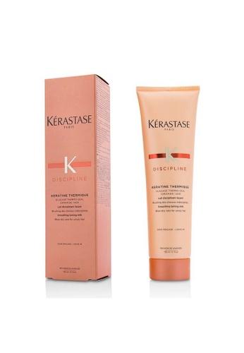 Kérastase KÉRASTASE - Discipline Keratine Thermique Smoothing Taming Milk 150ml/5.1oz 99D18BE8A00656GS_1